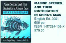 Marine Species and their distribution in China's seas - Dual Language. English-Chinese
